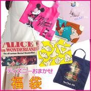 ディズニー/ハッピーセット★上代10000円以上のバッグ、ポーチ、財布など5点以上の商品をおまかせでセット