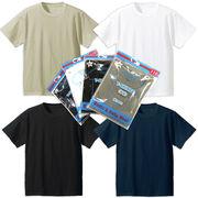 【スクール定番】パッケージ入り無地半袖Tシャツ(100cm~160cm)