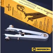 【販売後注文対応】 ネットだから売れる! BERGEON スイス製 バネ棒用工具 両つかみ式