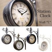 【壁掛時計/両面時計】新色シルバー入荷 ステーションクロック ボースサイド L♪