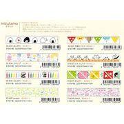 パピアプラッツ【Papier Platz】デザイナーズ マスキングテープ mizutama(みずたま)8種