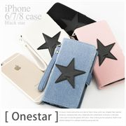 スターワッペン iPhone 6・7・8ケース ワンスターII