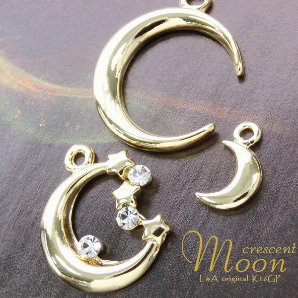 """★L&A original charm★K16GP★美しきゴールドcolor★三日月♪ムーンチャーム♪""""crescent moon"""""""