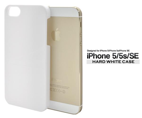 9a9e3fa6d0 スマホ・5/5s/SE用>衝撃やキズ、埃から守る!iPhone 5/5s/SE用ハードホワイトケース