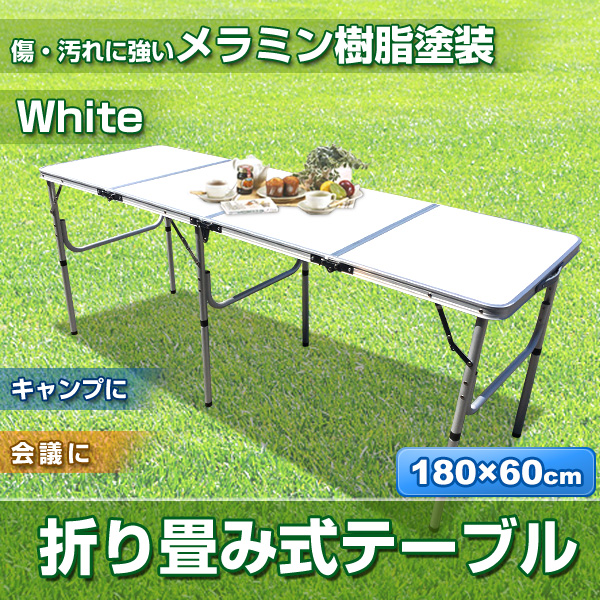 折り畳み式アウトドアテーブル1818