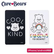 【Care Bears】モバイルチャージャー (モノトーン)[4000mAh] iPhone Android GALAXY 充電器