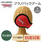 秋冬 【LISA LARSON】フラノバックアーム 4color