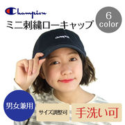 定番 【Champion】ミニ刺繍ローキャップ 6color