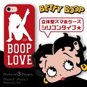 Betty Boop(TM) ベティー ブープ(TM)のiPhoneケース★ダイカットシリコンでインスタ映え!!