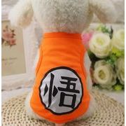 犬服 夏 薄手 オレンジ Tシャツ スポーツウェア XS--XXL ペット服 ペット用品