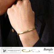 バングル ブレスレット 腕輪