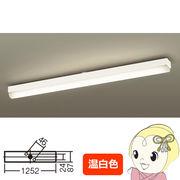 LGB52042LE1 パナソニック LEDキッチンライト 拡散タイプ・カチットF Hf蛍光灯32形2灯器具相当(・