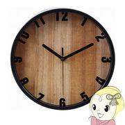 【メーカー直送】不二貿易 掛時計 ブランチ 直径22cm ブラック FUJI-99028