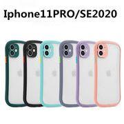 iPhone12Pro MAX 11Pro Max iphoneケース8 iphone11ケースX iPhone7
