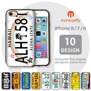 iPhone 8 7 6 耐衝撃 スマホケース ハードケース スタイリッシュ カード収納 2018 流行 ナンバープレート