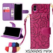 2018 iPhone XS XR XS Max スマホ ケース 可愛い スマートフォンカバー 手帳型 PUレザーケース 7色