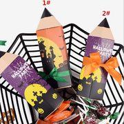 ハロウィン 包装箱 アニメ 鉛筆のキャンディ ギフトボックス ハロウィンのギフトボックス
