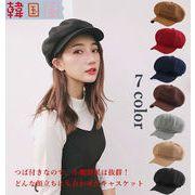 秋冬 レディース帽子 小顔効果 つば付きベレー帽 キャップ キャスケット ハンチング帽 防寒 7色 可愛い