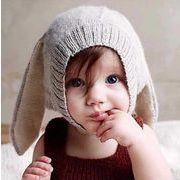 秋冬新作★暖かい★超可愛い兎耳付きベビー帽子★ニット帽子★4色
