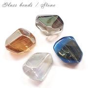 メッキガラス ビーズ 【18.ストーン】 【1個売り】【全4色】◆鉱石 宝石 キラキラ