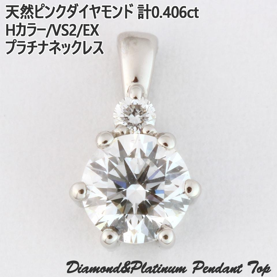 株式会社 バージンダイヤモンド