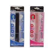 《在庫処分特価》 2Wayモード・音波式振動歯ブラシ