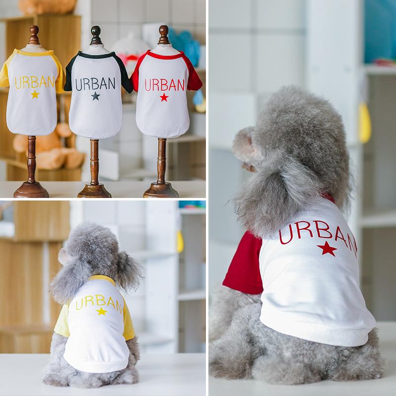服 ペット服 犬の服 犬用可愛らしい 優しい肌触りのドッグウェア 小中型犬