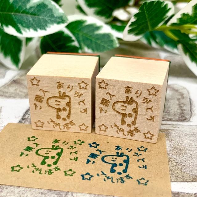 キリンさん【2】「ご購入ありがとうございます」スタンプ 印鑑 ゴム印 スケジュール帳ハンコ (2cm×2cm)