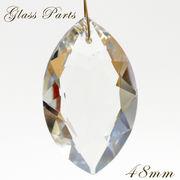 ガラスパーツ クリスタル マーキース(大)【No.41】 48mm ガラスパーツ ビーズ バラ クリスタル
