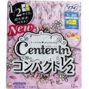 ソフィ センターイン コンパクト1/2 多い夜用 スリム ハネつき スイートフローラルの香り 12個入