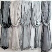 【秋物】レディース スカーフ グラデーション細ストライプ&無地 スカーフ 10枚セット