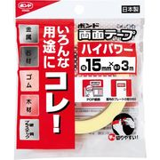 コニシ強力両面クッションテープ15mm×3M日本製05246