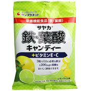 ※サヤカ 鉄・葉酸キャンディー レモンライム味 65g