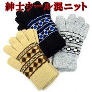 日本製紳士ニット手袋 ジュニア兼用のびのび ダイヤライン No.0005433