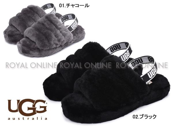 ROYAL ONLINE (株式会社 ロイヤル)