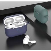 AirPods proケース airpods3 airpods Pro シリコンケース イヤホンカバー  AirPodsケース