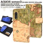 スマホケース 手帳型 AQUOS sense3 /sense3 lite SH-RM12/sense3 basic/Android One S7用ワールドデザイン