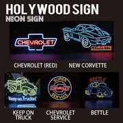 【アメリカンガレージ】【クラシックカー】NEON SIGN ネオンサイン【CHEVROLET 他】
