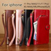 iPhone 11 pro max アイフォン スマホケース iphoneケース 手帳型 手帳型ケース ベーシック