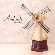Andante アンダンテ マネーバンク(ウィンドミル)♪