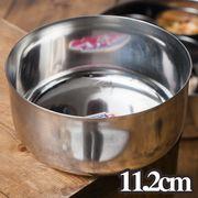 カレー小皿(約11.2cm×約5cm)特大サイズ ライスボウル