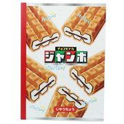 【自由帳】チョコモナカジャンボ B5自由帳
