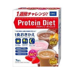 DHC サプリメント プロティンダイエット ( 50g*7袋入 )