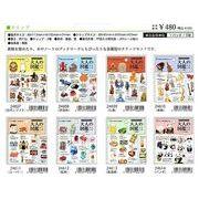 【Kamio Japan】大人の図鑑シリーズ クリップ 8種