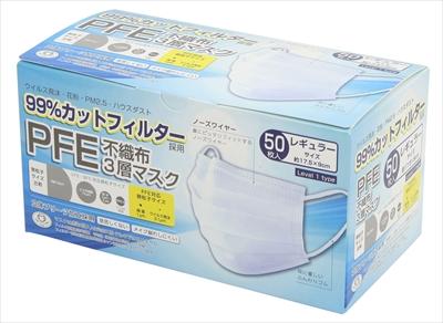 PFE不織布3層マスク レギュラーサイズ 50枚入 【 株式会社富士 】 【 マスク 】
