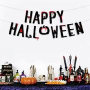 ハロウィン 装飾 飾り バナー DIY パーティー デコレーション かぼちゃ コウモリ HAPPY HALLOWEEN