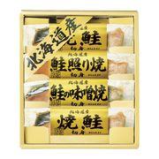 北海道 鮭三昧 2671-20