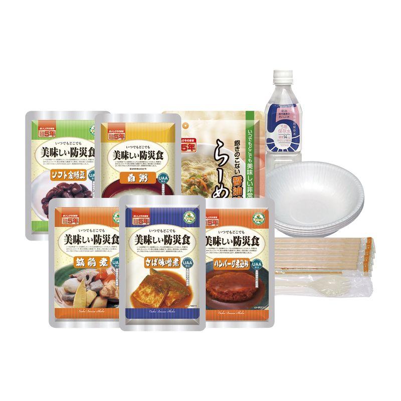 アルファフーズ UAA食品 美味しい防災食 アルファセット(保存水あり)(送料無料)【直送品】