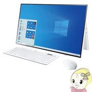 [予約]NEC 23.8型ワイド フルHD IPS液晶 ダブルチューナ搭載 デスクトップPC i7 SSD 1TB LAVIE A23 PC-