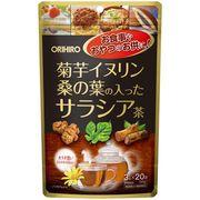 菊芋イヌリン桑の葉の入ったサラシア茶